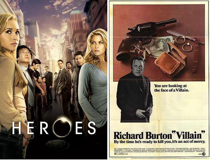 heroes_ver3.jpg