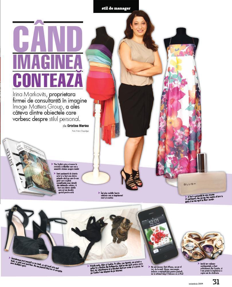Eu in revista Premium, sectiunea Stil de Manager, noiembrie 2009