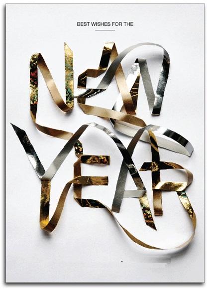 Email marketing: editia de Anul Nou
